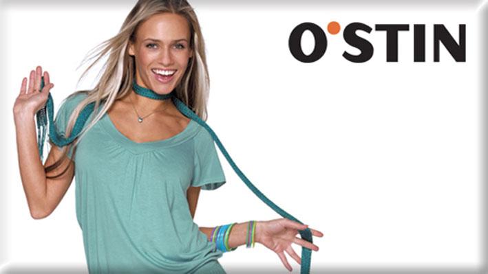 Значительная часть ассортимента O'STIN со скидками от 30 до 70